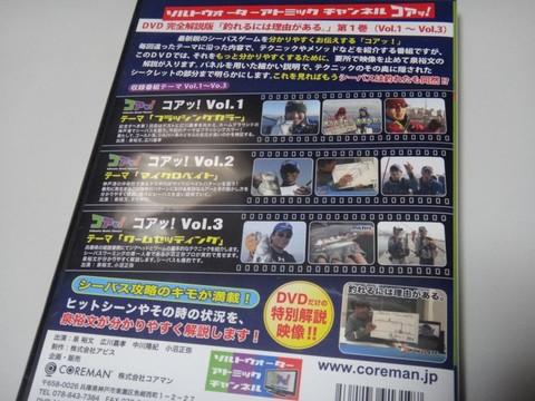 Core_v1_2