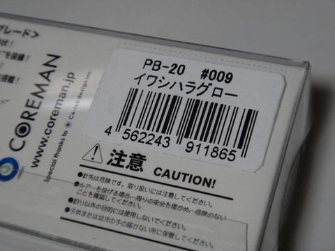 Pb30t1304_b