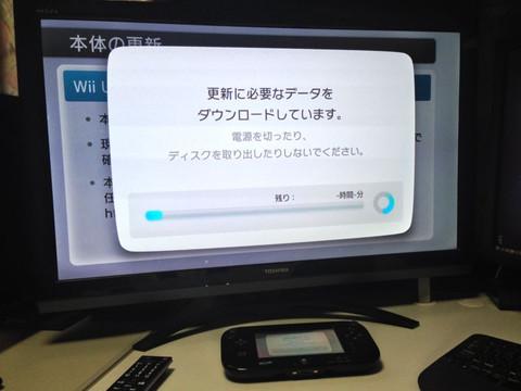 Wiiu_upd_130426_1