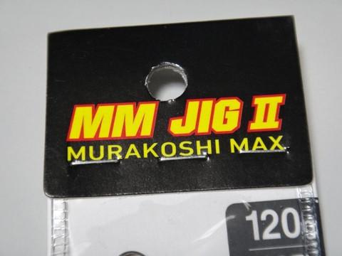 Mmjig_1305_1