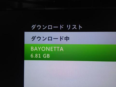 Beyonetta1307_1