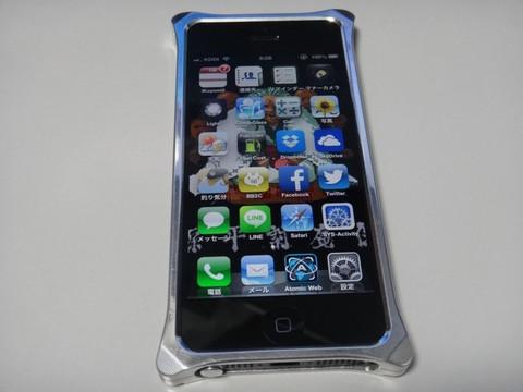 Gadget1307_5
