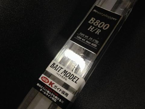 Exscb800hr_1