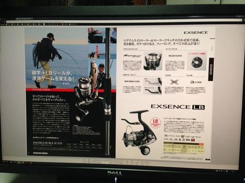 Shimano_dc_1311_1