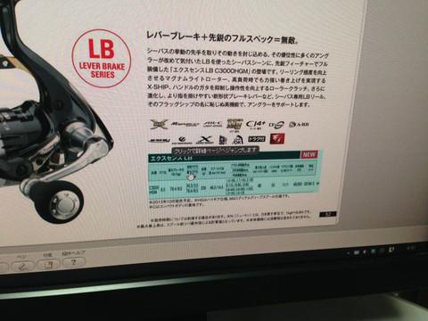 Shimano_dc_1311_3