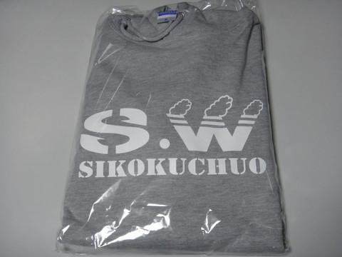 Swp1403a_1