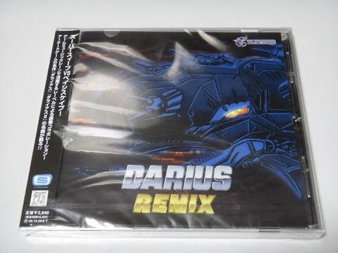 Dariusremix_1