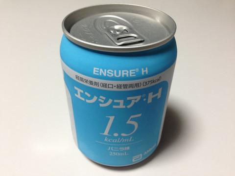 Enshureh_1