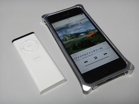 Ipodhifi_bt_9