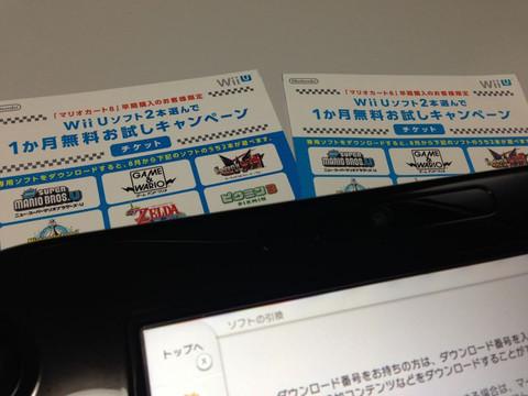 Wiiu_cp1407_1