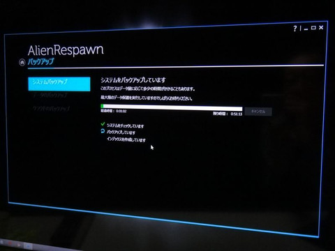 Alienrespawn_1