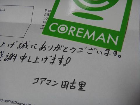 Cc_bj_2014_2