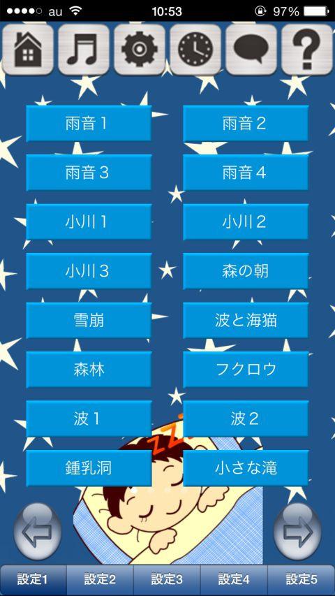 Uc_ni201410_d