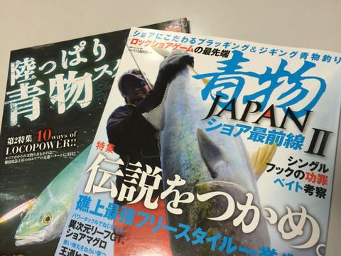 A_book_1412_0