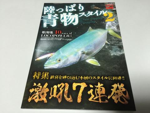 A_book_1412_2