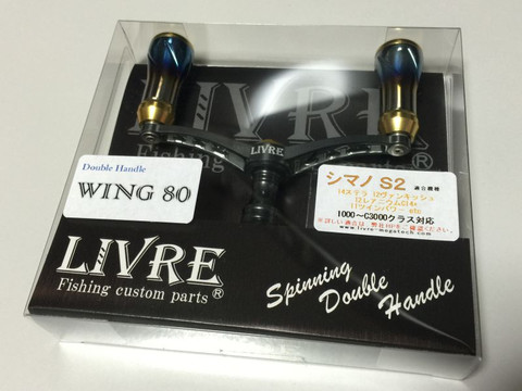Wing80_1412_1