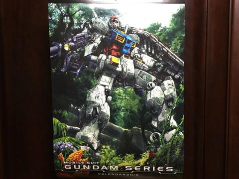 Gundam_c2015_2