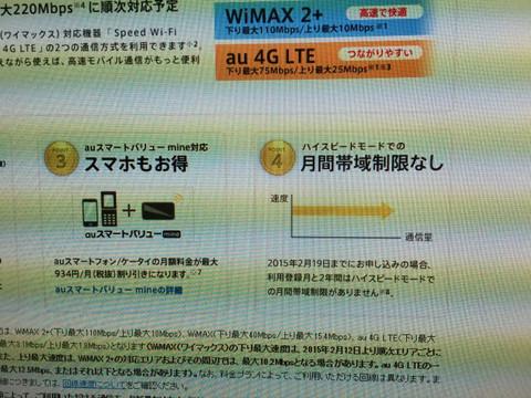 Wm1502m_2
