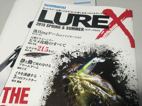 2015lurex_1