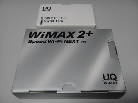Wimax2015s_2