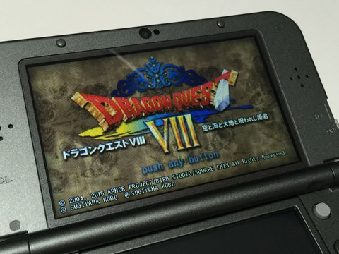 3ds_dq8_2