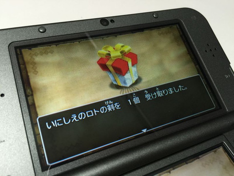 3ds_dq8_3