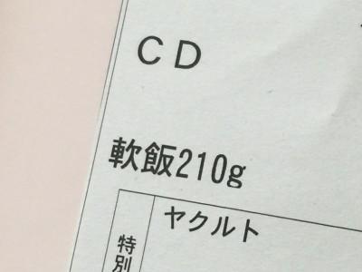 Cd1510ec_3