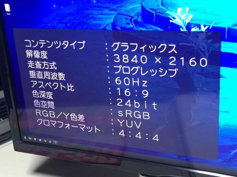 Gb_gf980ti_g1_d