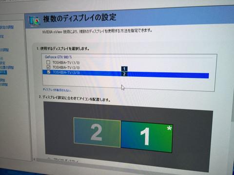 Dbcs_i_m1