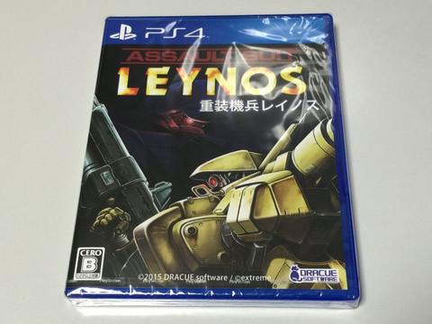 Leynos_1