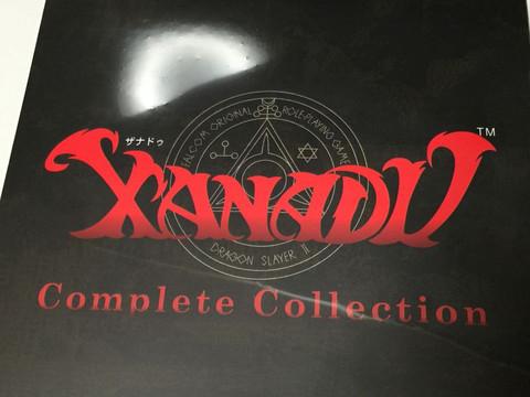Xanadu_cc_1