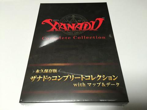 Xanadu_cc_2