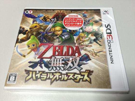 Zelda_m_ha_1