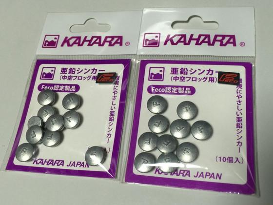 Kahara_s_add1602_1