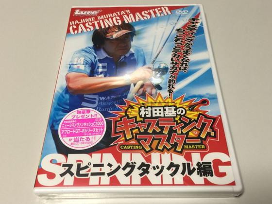 Cm_st_dvd1
