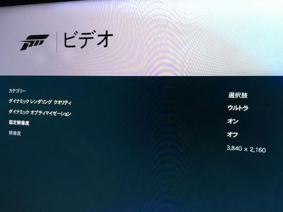 Forza6apex_z