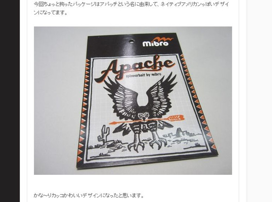 Mibro_apache_c