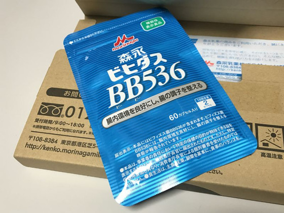 Bb536_1612_2