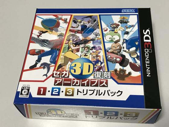 Sega_3df3_a1