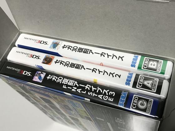 Sega_3df3_a3