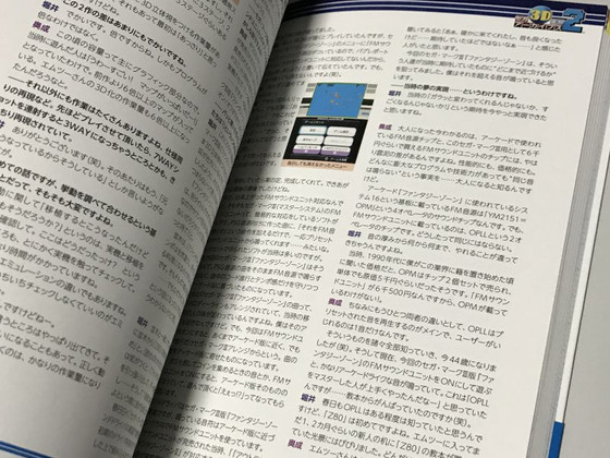Sega_3df3_e3
