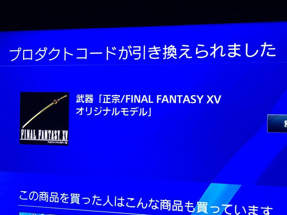 Ffxv_5