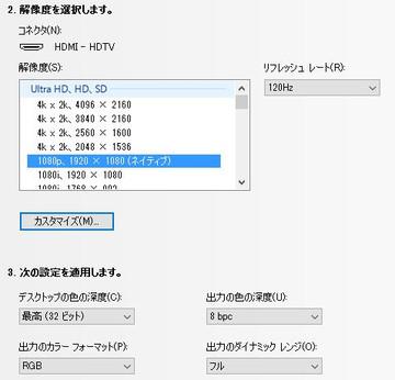 Z810x_120hz