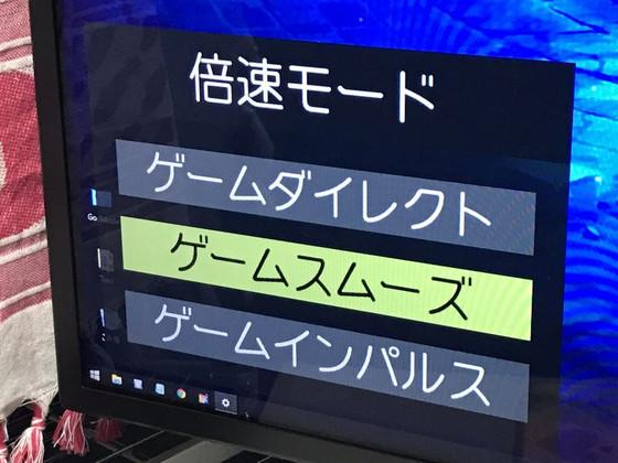Z810x_gamemode