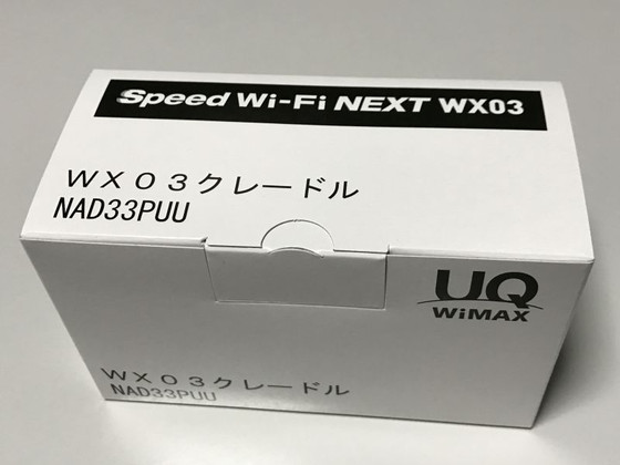 Wx03set_c1