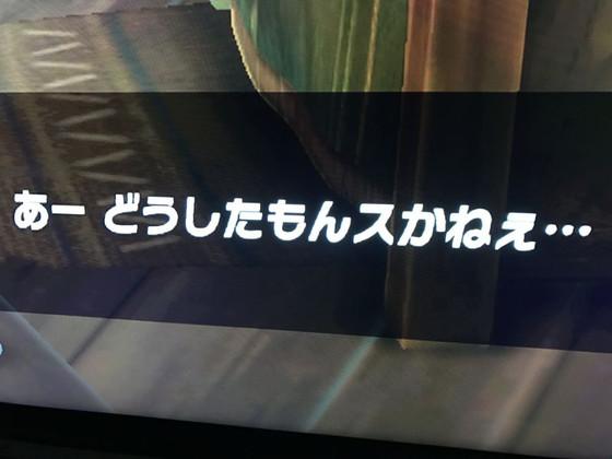 Zeldabotw_p1703_a2