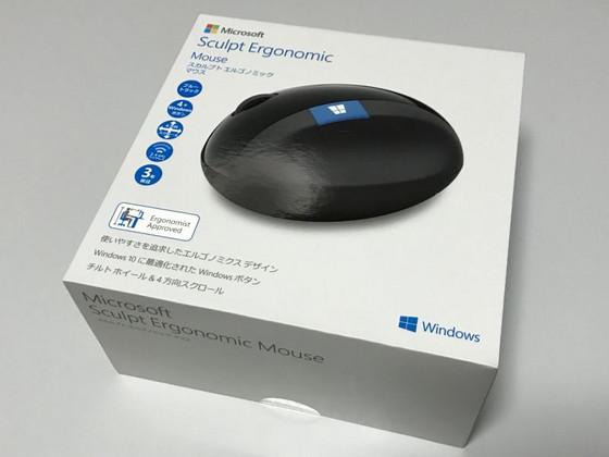 Mouse1703a_2