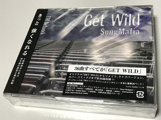 Gwsm_2