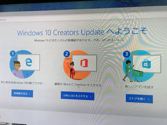 Win10_cup_2