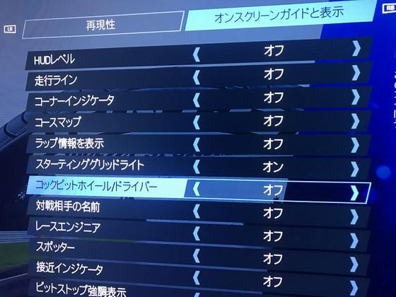 Pc2_1stp_3